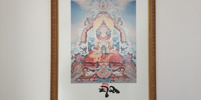 Le bouddhisme Shambhala