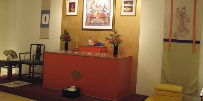 Le Centre de méditation Shambhala d'Ottawa